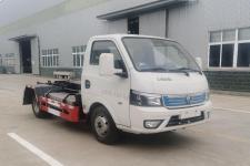 东风华神新能源纯电动勾臂式垃圾车