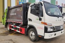 大力牌DLQ5070ZYSXDX6型壓縮式垃圾車