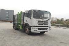 程力威牌CLW5160ZZZ6型自裝卸式垃圾車