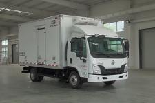 国六柳汽4.1米冷藏车|柳汽蓝牌4米冷藏保温运输车