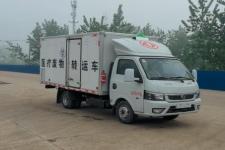 國六東風途逸藍牌醫療廢物車|3米藍牌小型醫療廢物收集轉運車