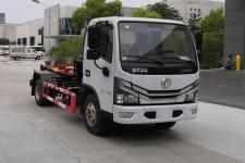 東風牌DFZ5075ZXX3CDF型車廂可卸式垃圾車