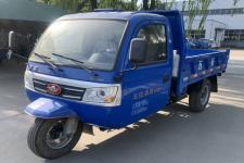 五征牌7YPJ-1450D13型自卸三轮汽车