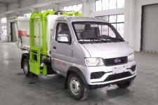 CLW5031ZZZSQ6型自裝卸式垃圾車