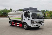 程力牌CL5070ZZZ6JH型自裝卸式垃圾車