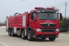 重汽24吨消防车|24吨水罐消防车|重汽大型消防车