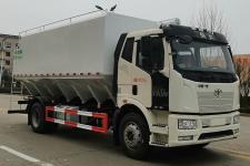 國六解放10噸20方散裝飼料運輸車