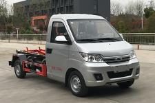 帝王環衛牌HDW5024ZXXSQ6型車廂可卸式垃圾車