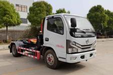 旺龍威牌WLW5042ZXXE型車廂可卸式垃圾車