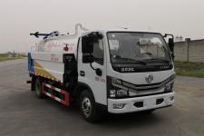 东风牌DFZ5075GQW3CDF型清洗吸污车