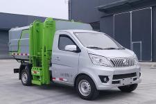 CLW5030ZZZSDP型自裝卸式垃圾車