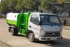 SLV5030ZZZE型自裝卸式垃圾車