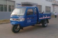 7YPJ-1450D7B五星自卸三輪農用車