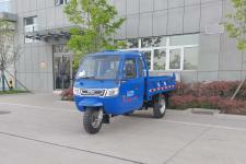 五星牌7YPJ-1450D7B型自卸三輪汽車圖片