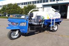 五星牌7YP-14100G3B型罐式三輪汽車圖片