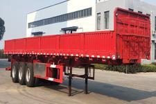 坤博12米32噸3軸自卸半掛車(LKB9400ZL)
