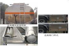 醒獅牌SLS9408GYYC型鋁合金運油半掛車圖片
