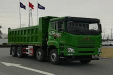 解放前四后八平頭柴油自卸車國六400馬力(CA3310P27K15L3T4E6A80)