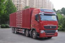豪沃國六前四后八廂式貨車404-748馬力15-20噸(ZZ5317XXYV466HF1)