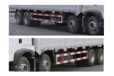 豪沃牌ZZ1317N466GF1型載貨汽車圖片