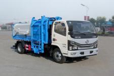 国六聚尘王牌HNY5040ZZZE6型自装卸式垃圾车