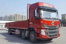 乘龙前四后四货车230马力14290吨(LZ1252H5CC1)
