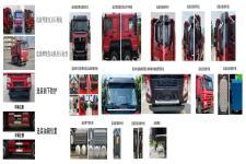 豪沃牌ZZ3257V4147F1型自卸汽車圖片