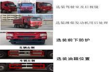 豪沃牌ZZ3257V3447F1型自卸汽車圖片