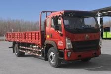 豪沃国六单桥货车190马力7925吨(ZZ1167K521DF1)