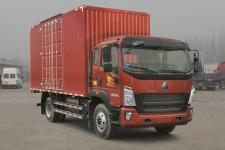 豪沃國六單橋廂式貨車190-332馬力5-10噸(ZZ5167XXYK451DF1B)