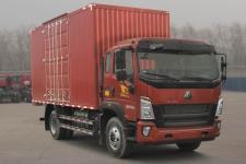 豪沃國六單橋廂式貨車190-332馬力5-10噸(ZZ5167XXYK421DF1)