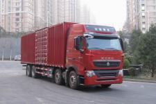 豪沃國六前四后八廂式貨車404-748馬力15-20噸(ZZ5317XXYV466HF1B)