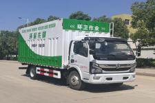 國六華專一牌EHY5120TWJE6型吸污凈化車