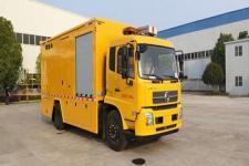许继牌HXJ5120XXHDF6型救险车