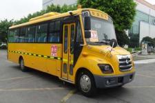 9.8米長安SC6981XC1G6中小學生專用校車
