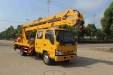 五十鈴18米折臂高空作業車|18米曲臂高空作業車可分期
