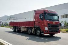 乘龙前四后八货车430马力19500吨(LZ1321H7FC1)