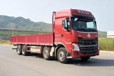 乘龙前四后八货车461马力15570吨(LZ1311H7FC1)