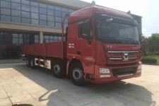徐工前四后八货车375马力18370吨(XGA1310D6WE)