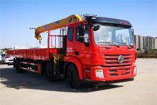 国六东风8-12吨随车吊多少钱随车吊厂家报价(DFZ5250JSQSZ6D随车起重运输车)(DFZ5250JSQSZ6D)
