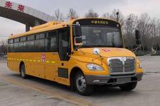 10.4米|24-56座中通中小学生专用校车(LCK6106D6Z1)图片