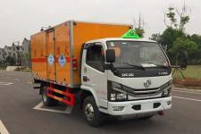 炎帝國六單橋廂式貨車110-203馬力5噸以下(SZD5045XDGQ6)