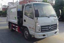 國六藍牌壓縮垃圾車廠家/凱馬5方壓縮垃圾車價格