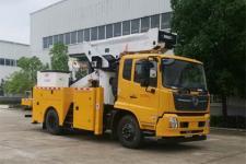 許繼牌HXJ5111JGKDF6型高空作業車