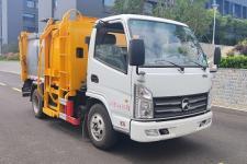 國六凱馬掛桶式垃圾車