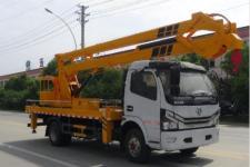 東風多利卡18米折疊式高空作業車