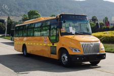 9.9米金旅XML6991J16XXC小學生專用校車