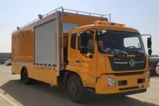 瑞力星牌RLQ5150XXH6型救險車