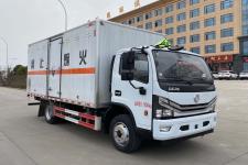 楚勝國六單橋廂式貨車150-258馬力5-10噸(CSC5125XFW6)
