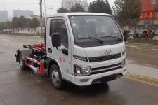 华通牌HCQ5043ZXXSH6型车厢可卸式垃圾车